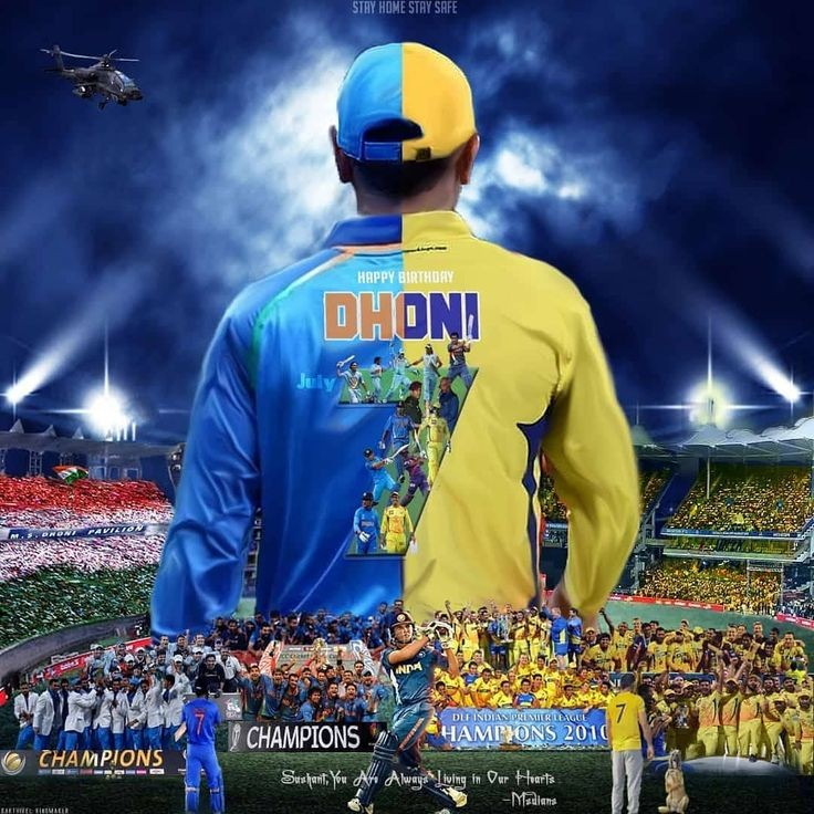 Legacy of MS Dhoni