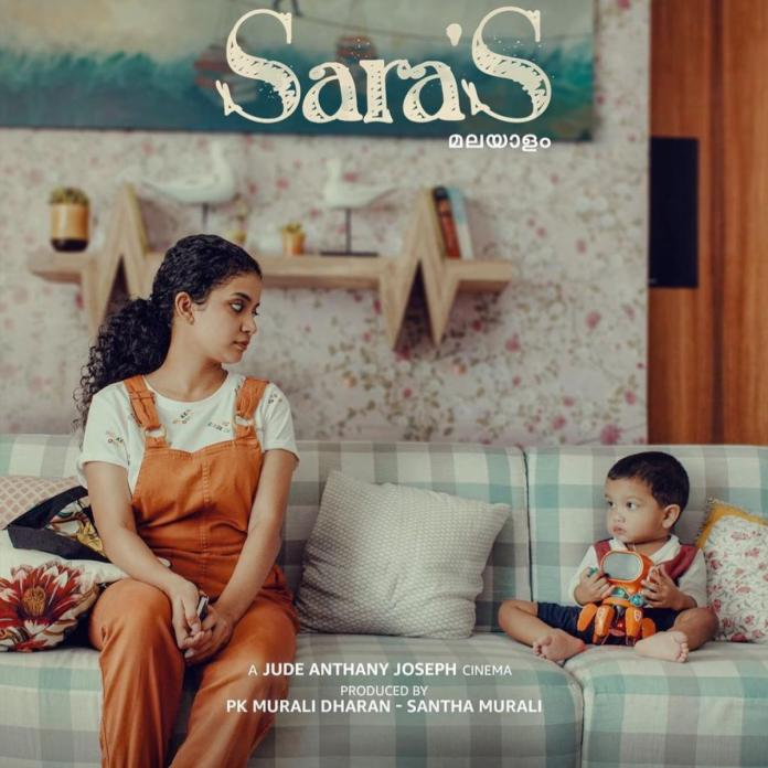 Sara's Movie: Acknowledging Woman's Personal Choices