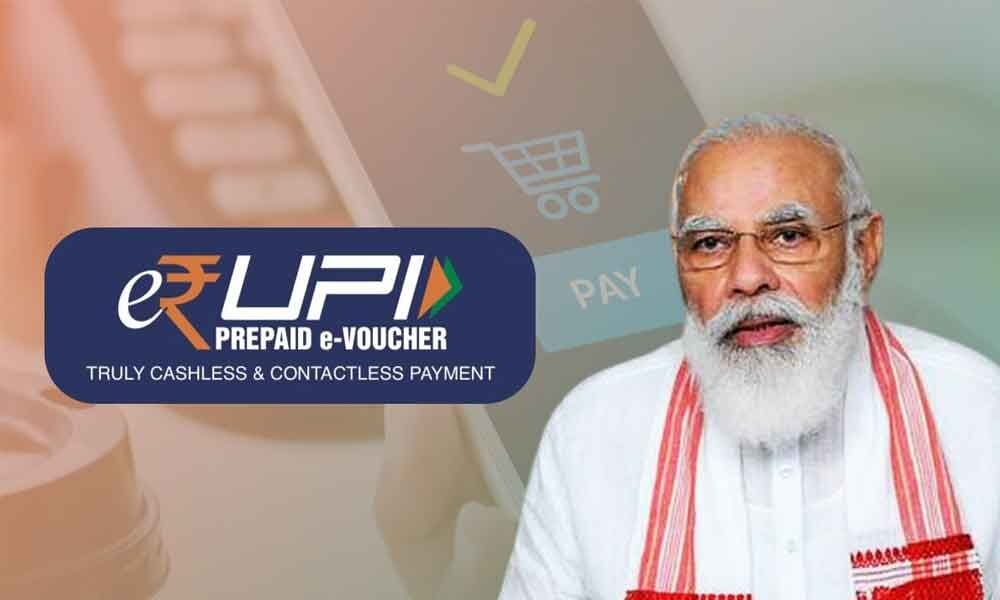 e-RUPI: Digital Payment Solution Launched by PM Modi