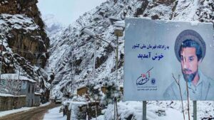 Read more about the article Panjshir: The Last Citadel of Resistance in Afghanistan