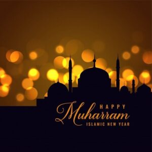 Read more about the article Muharram 2021 Date: Its History and Significance