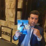 Ramzi Najjar: The You Beyond You